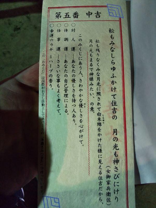 ファイル 920-2.jpg